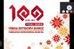Единый классный час - онлайн по теме «2020 год – год славного юбилея, ведь нашей любимой республике исполняется ровно 100-лет!»