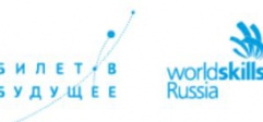 Карту выбора профессий школьниками по регионам создадут на хакатоне Worldskills Russia и Кружкового движения
