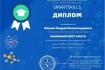 Всероссийская олимпиада к Дню российской науки